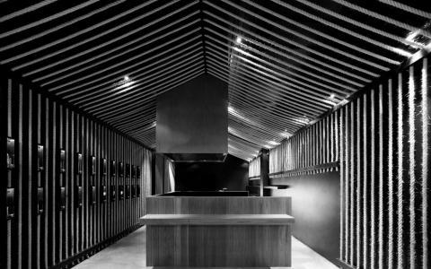 Maedaya Bar by Architects EAT
